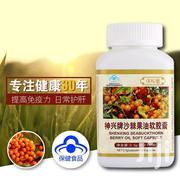 Longrich Berry Oil | Vitamins & Supplements for sale in Lagos State, Lagos Island