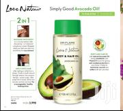 Love Nature Avocado Body | Bath & Body for sale in Lagos State, Oshodi-Isolo