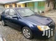 Kia Spectra 2004 Blue | Cars for sale in Lagos State, Magodo