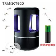 New Upgraded Rechargeable Photocatalyst Mosquito Killer Lamp | Home Accessories for sale in Lagos State, Isolo