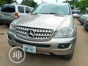 Mercedes-Benz M Class 2008 Gold | Cars for sale in Lagos State, Amuwo-Odofin