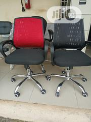 Office Chair | Furniture for sale in Abuja (FCT) State, Wuse