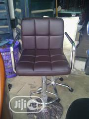 Leather Barstool | Furniture for sale in Lagos State, Ojo