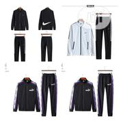 Nike And Puma Tracksuit | Clothing for sale in Lagos State, Lagos Mainland