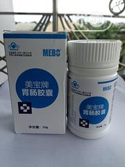 MEBO GI Final Solution for Ulcer, Constipation, Internal Wounds | Vitamins & Supplements for sale in Abuja (FCT) State, Abaji