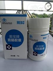 Complete Cure for Stomach Ulcer Is MEBO GI Capsules | Vitamins & Supplements for sale in Abuja (FCT) State, Nyanya