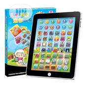 Kids Y Pad | Toys for sale in Lagos State, Apapa