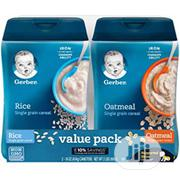 Gerber Cereal Twin Pack Rice Oatmeal 454g | Baby & Child Care for sale in Lagos State, Ajah