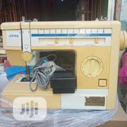 Jones VX880 Muilt Purpose Sewing Machine(London Used) | Home Appliances for sale in Lagos State, Mushin