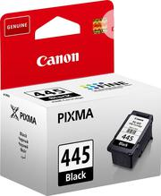 Exceptional Canon 445cartridged | Accessories & Supplies for Electronics for sale in Lagos State, Ikeja