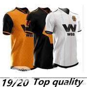 Wolves Fc Away Jersey White in Sizes | Clothing for sale in Lagos State, Lagos Island