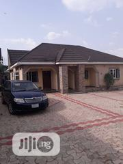 4 Bedroom Bungalow At Koula Akala Expressway Ibadan For Sale | Houses & Apartments For Sale for sale in Oyo State, Oluyole