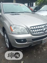 Mercedes-Benz M Class 2008 Gray | Cars for sale in Lagos State, Lagos Mainland