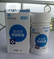 Free Yourself From Ulcer Permanently With Mebo GI Capsules Norland | Vitamins & Supplements for sale in Abuja (FCT) State, Gwarinpa