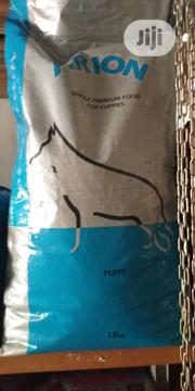 15kg Arion Dog Food | Pet's Accessories for sale in Abuja (FCT) State, Kubwa