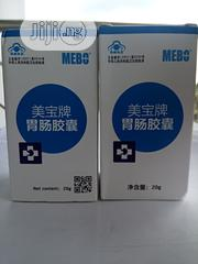 Mebo GI 100% Natural And Amazing Discovery For Ulcer And Constipation | Vitamins & Supplements for sale in Abuja (FCT) State, Wumba