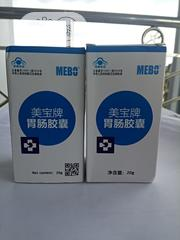 Take Mebo GI Capsules to Cure Ulcer and for Proper Digestion | Vitamins & Supplements for sale in Abuja (FCT) State, Wuye