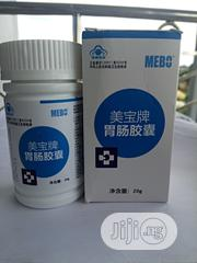Mebo GI Capsules 100% Guaranteed Fast Cure for Ulcer in 30 Days | Vitamins & Supplements for sale in Rivers State, Akuku Toru