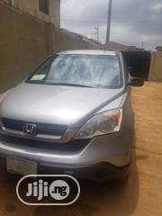 Honda CR-V 2007 Blue | Cars for sale in Oyo State, Egbeda
