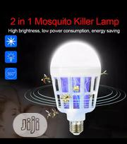 Mosquito Killer Lamp 2 In 1 | Home Accessories for sale in Lagos State, Surulere