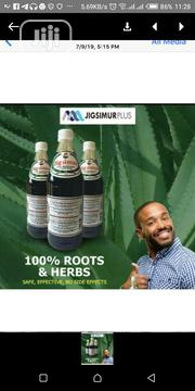 Jigsimur Herbal Health Drink For Treatment Of Chronic Ailments | Vitamins & Supplements for sale in Anambra State, Onitsha North