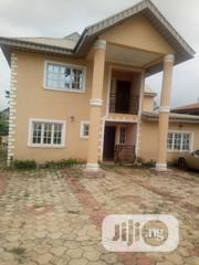 5 Bedroom Duplex With B/Q At Akala Estate Akobo Ibadan | Houses & Apartments For Sale for sale in Oyo State, Oluyole