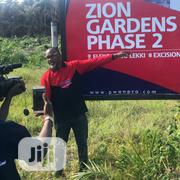 300sqm of Land At Zion Gardens Lekki Phase 2 Eleko For Sale. | Land & Plots For Sale for sale in Lagos State, Ajah
