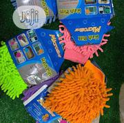 Palm Wash Mitts | Kitchen & Dining for sale in Lagos State, Lagos Island