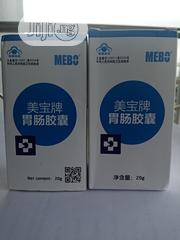 Mebo GI 100% Assured And Proven Cure For Stubborn Ulcer, Wounds | Vitamins & Supplements for sale in Lagos State, Lekki Phase 1
