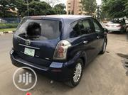 Toyota Corolla 2005 Blue | Cars for sale in Lagos State, Ikeja