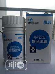 Mebo GI 100% Natural Cure For Gastritis. FDA Approved Cure For Ulcer | Vitamins & Supplements for sale in Lagos State, Ojo
