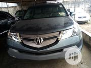 Acura MDX 2008 Gray | Cars for sale in Lagos State, Isolo