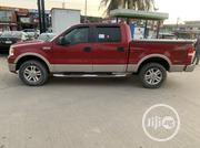 Ford F-150 2005   Cars for sale in Lagos State, Ikeja