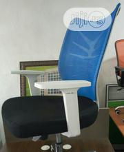 Exotic Chair | Furniture for sale in Anambra State, Anaocha