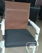 Visitors Chair | Furniture for sale in Anambra State, Awka North