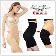 High Waist Slimming Girdle Pants | Clothing Accessories for sale in Lagos State, Ikeja