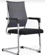 Netted Officers Visitors Chair | Furniture for sale in Lagos State, Ojo