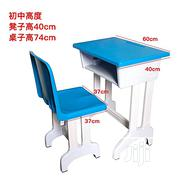 Kids Table Chair Blue | Children's Furniture for sale in Abuja (FCT) State, Wuse 2