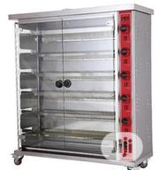 High Quality Industrial Oven | Restaurant & Catering Equipment for sale in Lagos State, Ojo