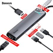 Baseus Mechanical Eye Six In One Smart Hub | Computer Accessories  for sale in Lagos State, Ikeja