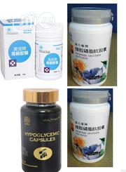 Norland Best Complete Combo Products 100% Cure for Diabetes | Vitamins & Supplements for sale in Lagos State, Surulere