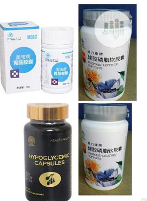 Norland Best Complete Combo Products 100% Cure for Diabetes