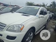 Mercedes-Benz M Class 2008 White | Cars for sale in Lagos State, Lagos Mainland