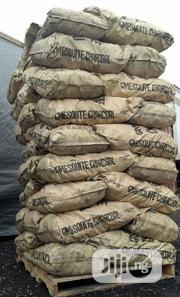 Bags Of Charcoal | Manufacturing Materials & Tools for sale in Ondo State, Akure