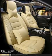 Universal PU Leather Deluxe Luxury Edition Seat Cover. | Vehicle Parts & Accessories for sale in Abuja (FCT) State, Wuse 2