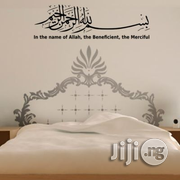 Bismillahi Quote Wall Sticker - MXWS | Home Accessories for sale in Lagos State