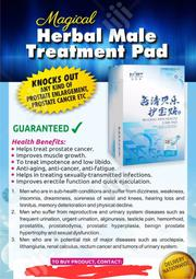 NOW ON SALES Man Health Care Pad For Prostate And Cancer | Vitamins & Supplements for sale in Lagos State, Surulere