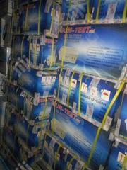 200ah Battery | Electrical Equipment for sale in Lagos State, Lagos Mainland