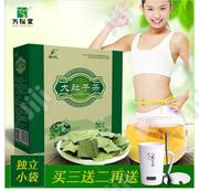 Pot Belly Tea | Belly Fat Reduction Tea (Wholesale Price [MOQ = 10pcs] | Vitamins & Supplements for sale in Lagos State, Surulere