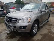 Mercedes-Benz M Class 2007 Gold | Cars for sale in Lagos State, Ilupeju